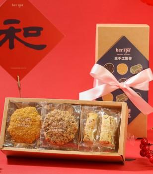 牛軋糖手工餅乾綜合禮盒(年節限定)