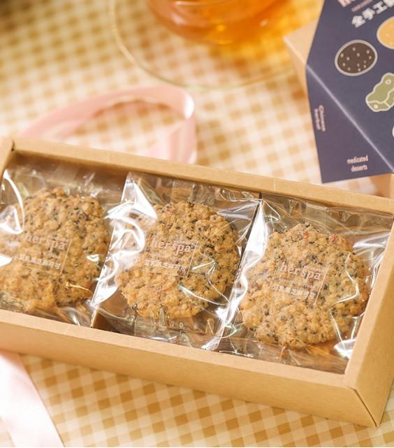 豆乳黑芝麻可可(禮盒)
