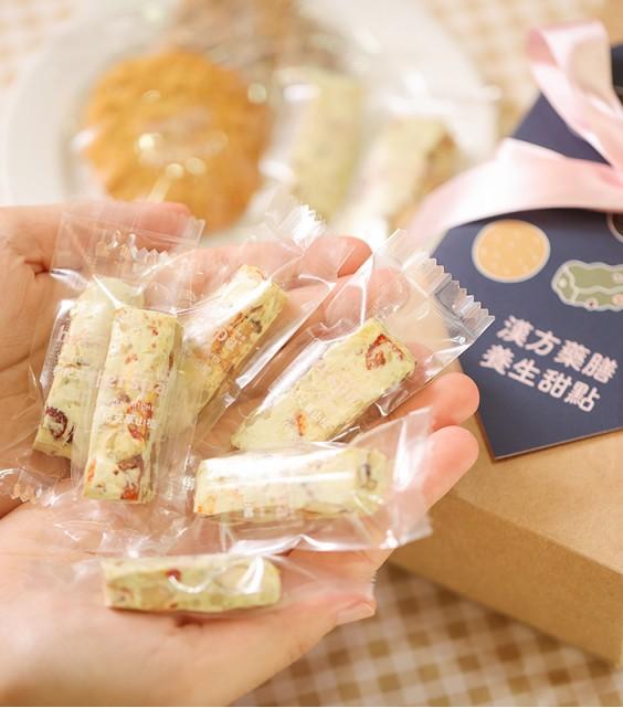 枸杞艾草山楂牛軋糖5入優惠(禮盒)