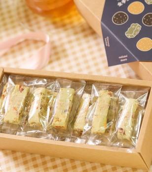 枸杞艾草山楂牛軋糖(禮盒)