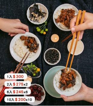 韓式滋補肉燥