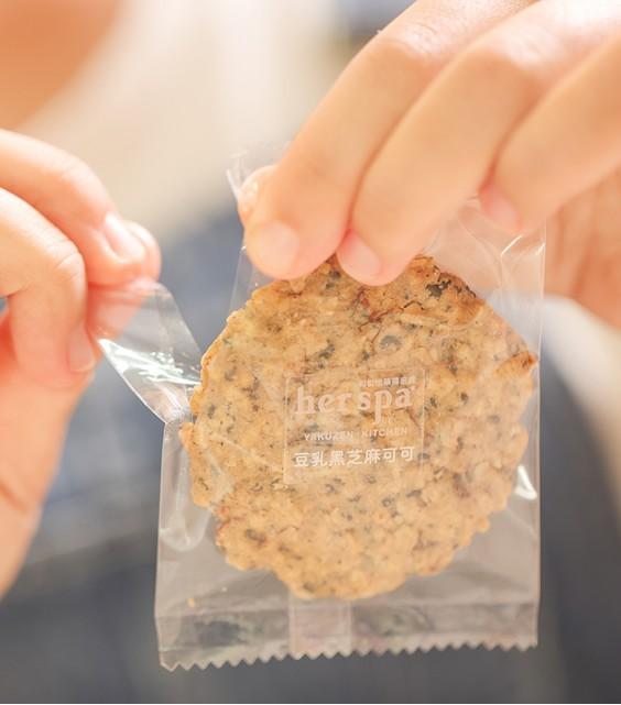手工餅乾綜合禮盒