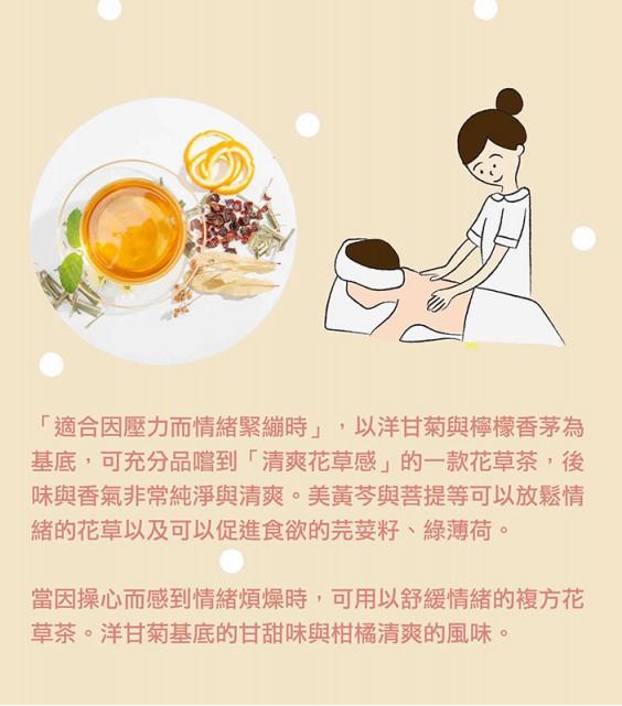 漢方藥膳茶禮盒